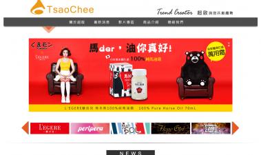 TsaoChee